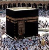 חברה רוסית פיתחה טלפון ידידותי למוסלמים
