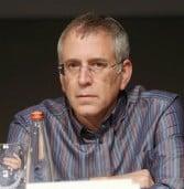 יאיר פרנק מונה למנהל רשות התקשוב הממשלתית