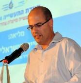 ישראל וטייוואן ישתפו פעולה במחקר ופיתוח