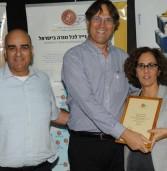 קרן אתנה העניקה 300 מחשבים ניידים למורי חטיבות הבינים בראשון לציון
