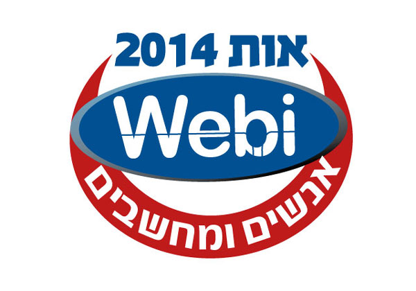 Webi Awards 2014
