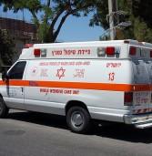 מגן דוד אדום חושף: כך ה-IT מציל חיים