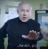 פורסם ברשת: נתניהו בסרטון תעמולה – בהשתתפות ילדים