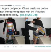 לא נגענו! אדם ניסה להבריח 94 מכשירי iPhone 6 מתחת לבגדים