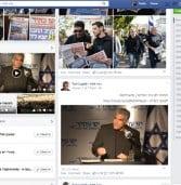 """יאיר לפיד מעדיף את ווטסאפ: """"פייסבוק זה הכי 2013"""""""