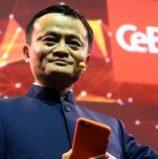 """ג'ק מא ממשיך """"לחטוף"""" מהשלטון בסין: עליבאבא נקנסה ב-2.8 מיליארד ד'"""