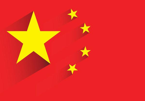 טרפה את קלפי המכירה. סין. איור: BogStock