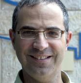 נס הטמיעה ERP של סאפ באוניברסיטה העברית