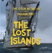 האיים האבודים בארגונים