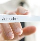 התוכנית: להפוך את ירושלים לבירת ההיי-טק של ישראל