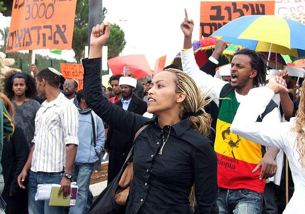 שינוי למען יוצאי אתיופיה - דרך ההיי-טק. צילום אילוסטרציה: האגודה הישראלית למען יהודי אתיופיה, מתוך ויקיפדיה