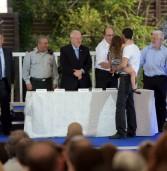 """פרויקט צי""""ד – בין זוכי פרס ביטחון ישראל"""