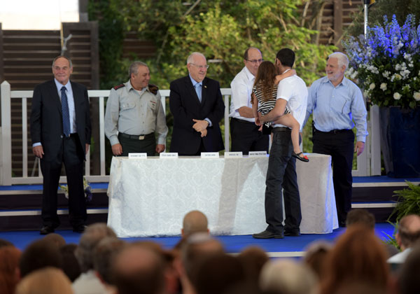 טקס הענקת הפרס. צילום: משרד הביטחון