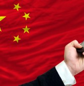 דיווח: גוגל ממשיכה לגבש את תכנית מנוע החיפוש המצונזר לסין