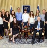 הנשיא ובני הנוער גולשים בטוח