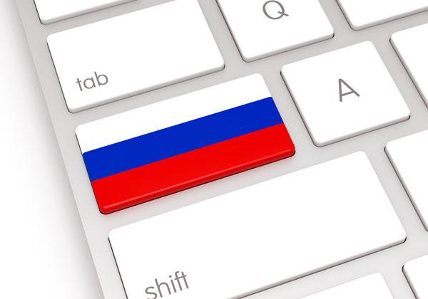 """התערבות רוסית בבחירות ארה""""ב. אילוסטרציה: BigStock"""