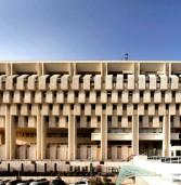 בנק ישראל: בקרוב – תקן דיווח חדש בשם XBRL להעברת מידע עסקי ופיננסי