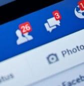 חסל סדר תיקיית Other בפייסבוק