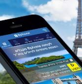 חדש: להזמין מונית דרך Bphone