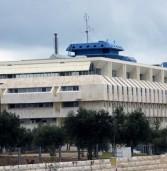 התרגיל הגדול של בנק ישראל – ומה אפשר ללמוד ממנו