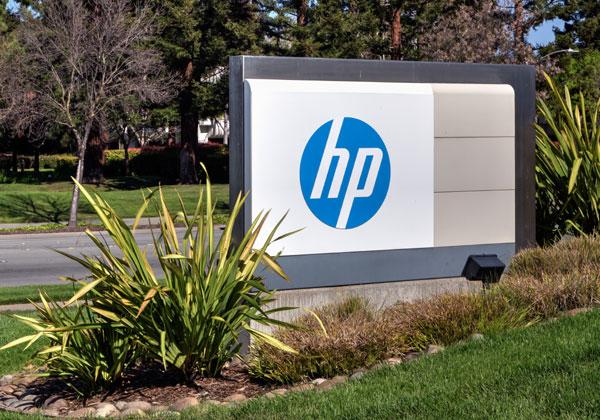 HP - חברה מאוחדת, עד מחר. צילום: BigStock