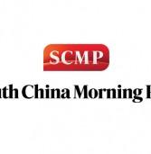 עלי באבא קנתה עיתון בהונג קונג – כדי לשפר את התדמית של סין