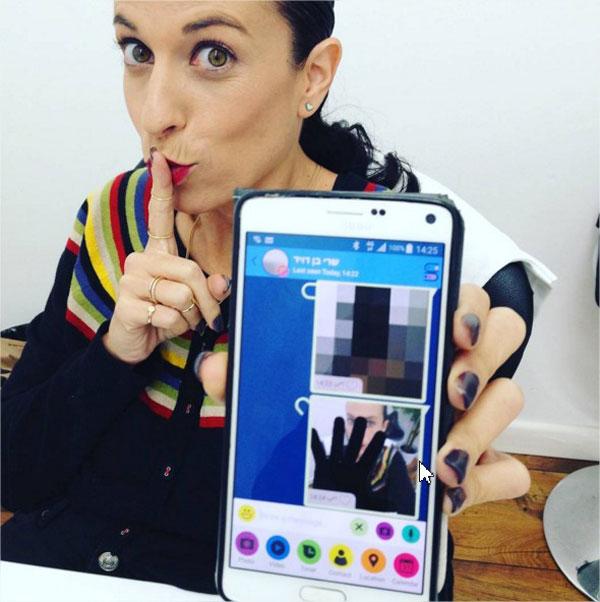 אסתר ליברזון-נמר הנמרה עם האפליקציה הנמרית