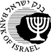 מסתמן: בנק ישראל לא ינפיק שקל דיגיטלי בקרוב