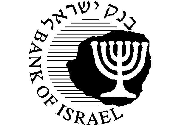 לקראת רגולציה על המטבעות הווירטואליים. בנק ישראל