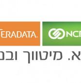 חטיבת התקשורת במיטווך זכתה במגן מצוינות על חלקה בפרויקט מעבר בנק ישראל להר החוצבים