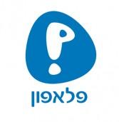 לאחר משא ומתן של יותר משנה: הסכם קיבוצי חדש לעובדי פלאפון