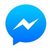 חדש ומקומם במסנג'ר של פייסבוק: סרטוני פרסומת