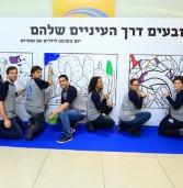 עובדי סייבר ארק צובעים ציור ענק למען הילדים האוטיסטים