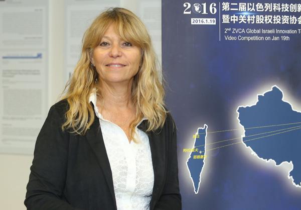 איריס טאוסיג, מנהלת יחידת השיווק בפקולטה לניהול באוניברסיטת תל אביב