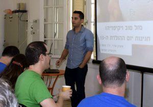 """איציק אדרי, יו""""ר קרן ויקימדיה בישראל (עומד). צילום: אריאל אלינסון"""