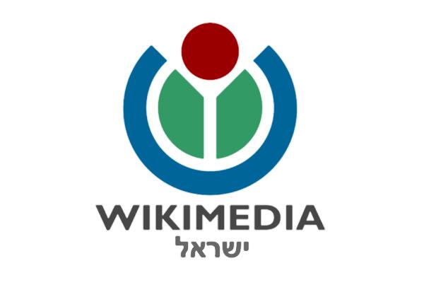 עוד מעט בר מצווה. ויקימדיה ישראל