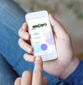רופא בכיס: ביקורופא Live – אפליקציה רפואית חדשה בישראל