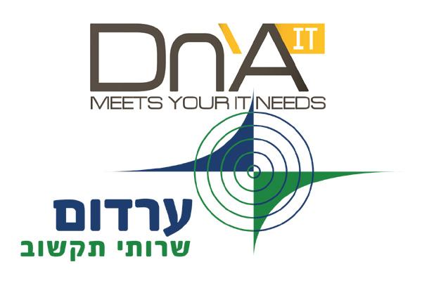 DnA IT וערדום שירותי תקשוב