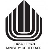 משרד הביטחון השעה את פעילות היצוא של אביליטי