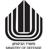 חדש ממשרד הביטחון: מרכז חדשנות