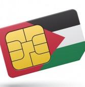 הבנק העולמי: הפסדי עתק לשוק הטלקום הפלסטיני – בגלל ישראל