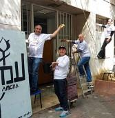 עובדי בינת סמך התנדבו למען ניצולי שואה