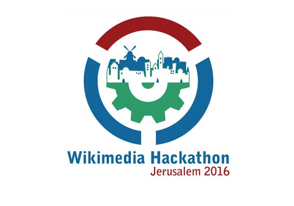 מגיע לירושלים. ההאקתון הבינלאומי של תנועת ויקימדיה