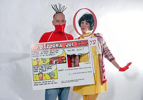 התחפושת הזוכה בתחרות: מסטיק עלמה ובזוקה ג'ו