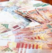חברות האינטרנט הענקיות יחויבו לשלם מסים בישראל