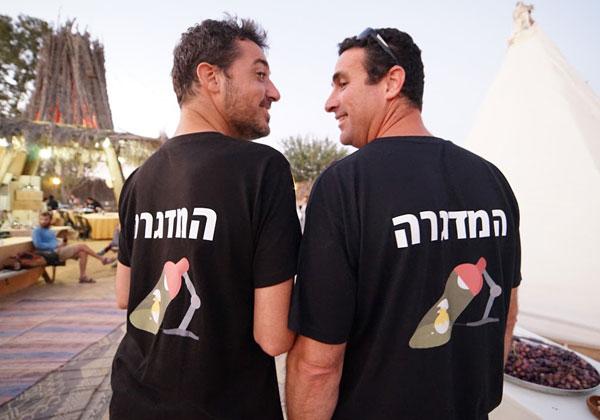 ליאון דוד ואלעד יאורי, מייסדי המדגרה