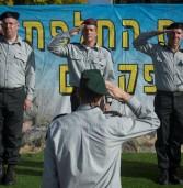"""תא""""ל רמי מלאכי מונה למפקד יחידת לוטם"""