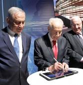 """נשיא המדינה: """"צריך לחדש את החדשנות הישראלית"""""""