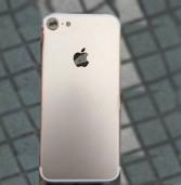 iPhone 7: הרגע שלפני