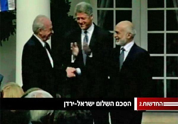 וידיאו מטקס חתימת הסכם השלום בין ישראל לירדן - גם באנציקלופדיה החופשית. צילום מסך: חדשות ערוץ 2, מתוך ויקפדיה